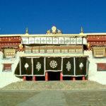 Lithang Kloster in Sichuan von außen